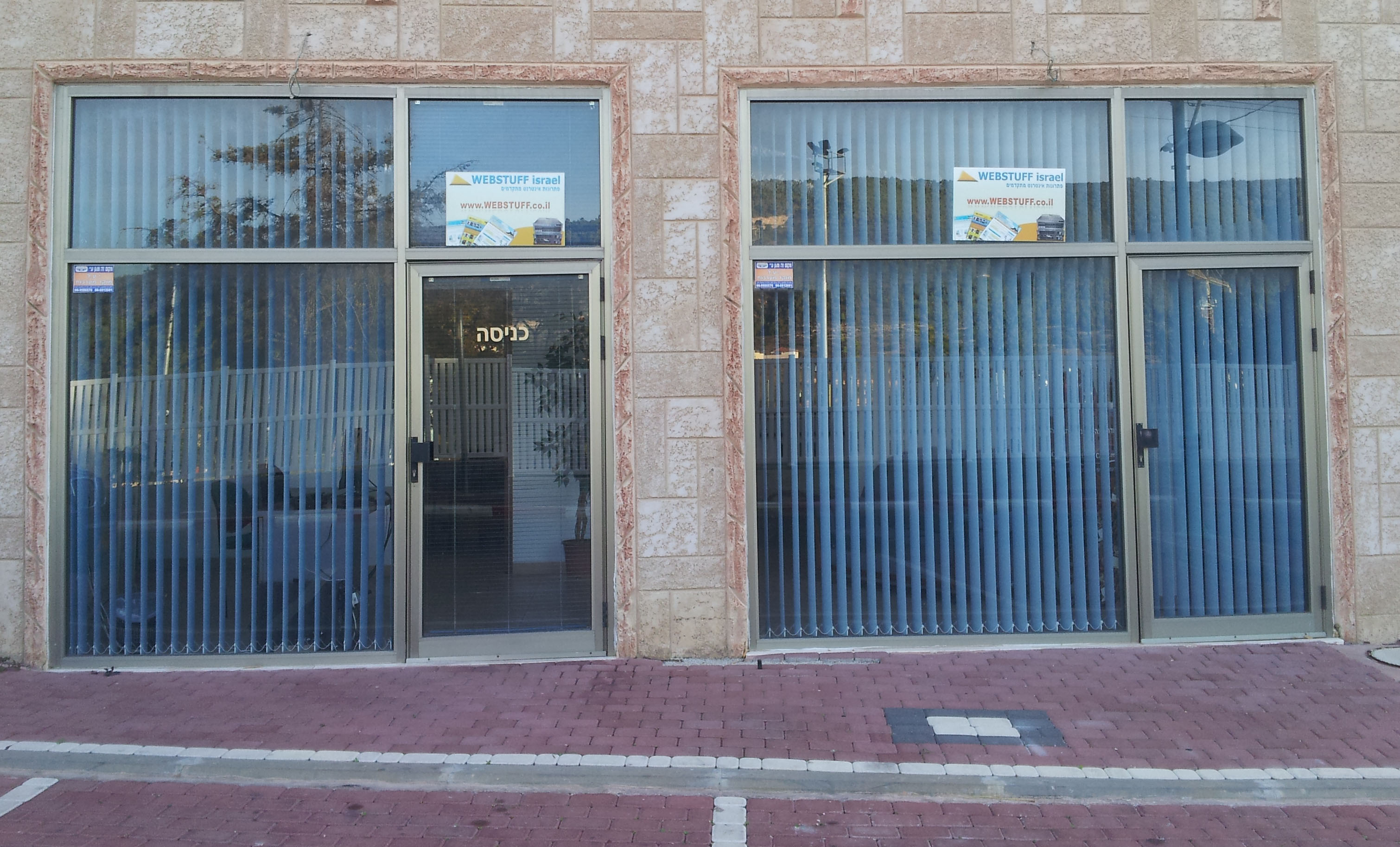 WEBSTUFF Israel offices